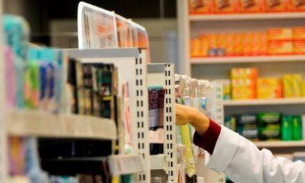 La farmacia del hospital de Artigas atiende las 24 horas