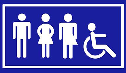 Se realizó en Artigas movida por baños inclusivos