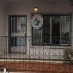 Condenaron al autor del atentado a la Fiscalía de Bella Unión